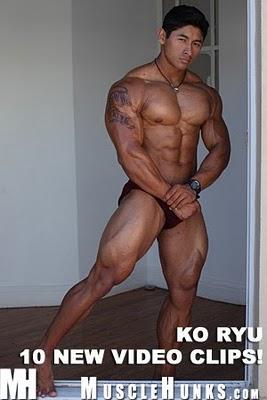 Ko Ryu (3)
