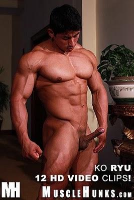 Ko Ryu (2)